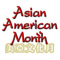 Asian month